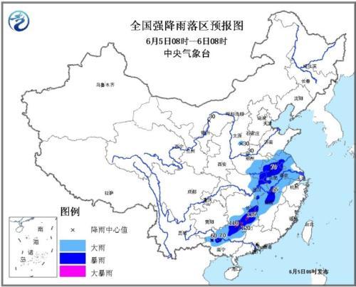 气象台续发暴雨蓝色预警 豫皖湘赣等地局地大暴雨