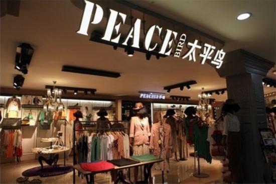 消费升级不可违,服装品牌如何扭亏为赢?