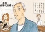 中国版《深夜食堂》将开播 黄磊出演最有温度的老板