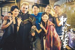王大陆金晨王栎鑫张博宇张鑫主演《鬼吹灯之牧野诡事》