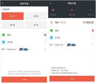 摩拜单车接入苹果支付服务 将支持iPhone相机直接扫码解锁