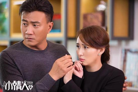 胡静变身呆萌小姨《小表情》变情人中国有表情包吧嘻哈图片