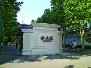 北京高端盘看房不容易