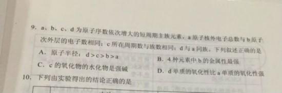 QQ图片20170608194907