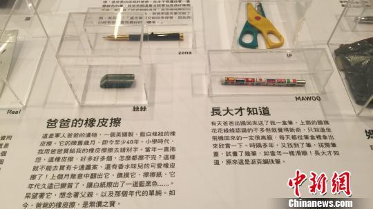 诚品搜集了100余件具有怀旧色彩的老文具。 刘双双 摄