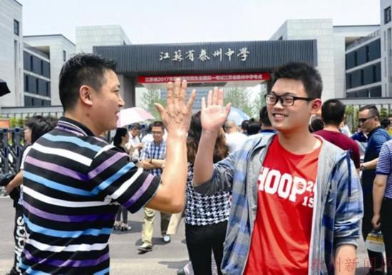 泰州21370名考生参加高考 比去年减少2953人