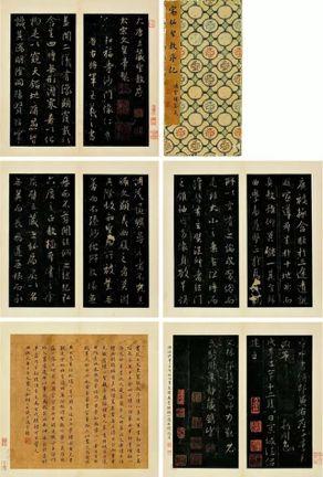 过云楼 旧藏 唐怀仁集王右军书三藏圣教序记 宋拓本1册 纸本 25.6×12.7 cm