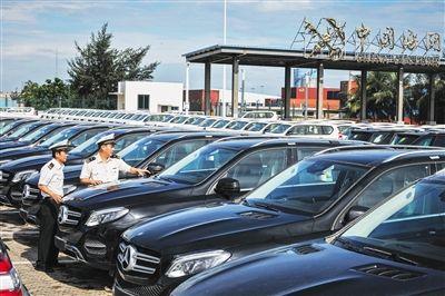 海南今年已进口847辆汽车整车