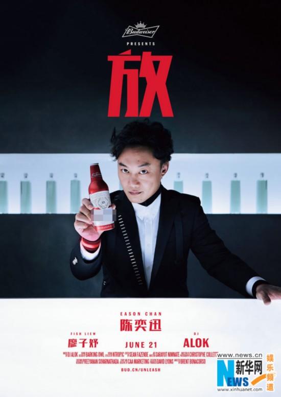 陈奕迅首次挑战科幻微电影 跨界设计释放真我
