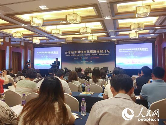 中国已成为海外分享住宿消费的重要力量