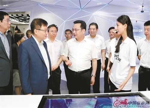 张国华:打造创新创业平台 助力产业繁荣发展