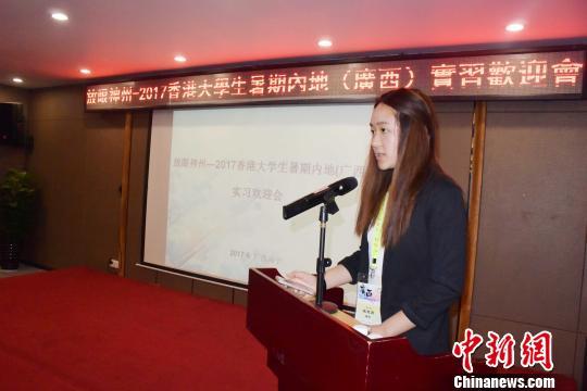"""香港大学生:""""一带一路""""建设香港也受惠"""