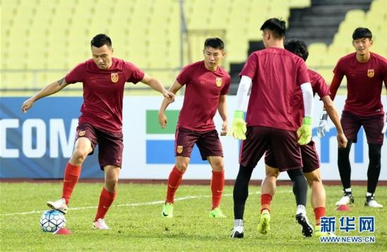 2018世界杯亚洲区预选赛中国队进行赛前训练