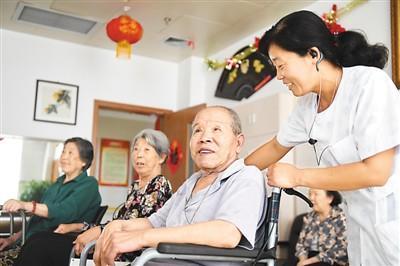 养老服务的巨大缺口开始凸显 养老产业迎来发展机遇期
