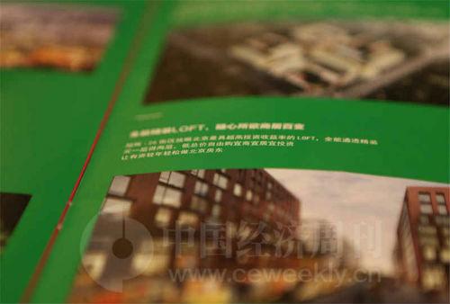 《中国经济周刊》视觉中心摄影记者 胡巍I 摄_副本