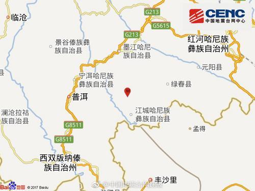 云南红河州绿春县发生3.4级地震 震源深度5千米图片