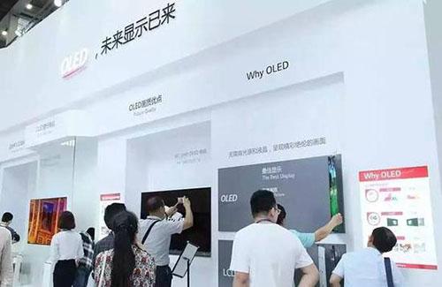 否认在中国建厂 LGD的OLED电视策略生变?