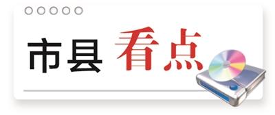 东海县实施土地整治 年均新增耕地超万亩