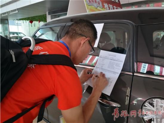 青岛二手车年交易量超15万 评估师月薪可达3万