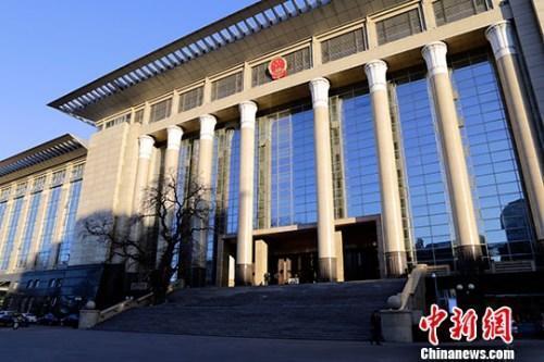 资料图:最高人民法院。<a target='_blank'  data-cke-saved-href='http://www.chinanews.com/' href='http://www.chinanews.com/'><p  align=