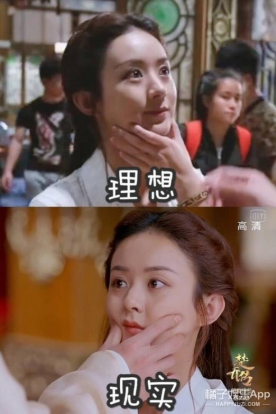 """赵丽颖被捏脸惹人爱,小圆脸""""妆""""出美丽~"""