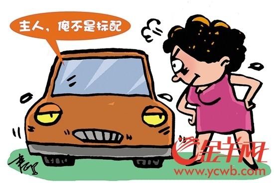 漫画/陈春鸣