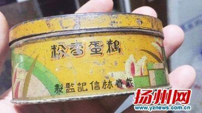 """扬州市民买回民国""""戴春林"""" 印有""""法租界""""字样"""