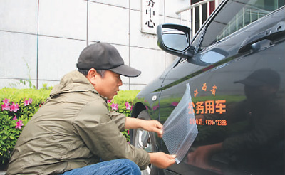17省份推行公车标识化 广东等省加装GPS定位