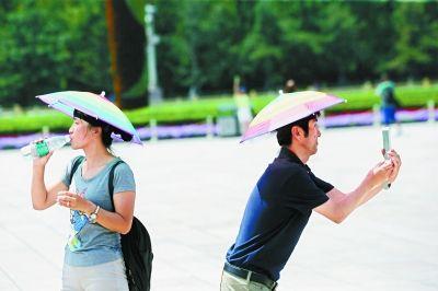38.5℃!北京刷新今夏气温最高值