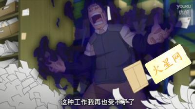 火影忍者博人传黑影是谁有没有大boss 紫发少女笕堇身份是?