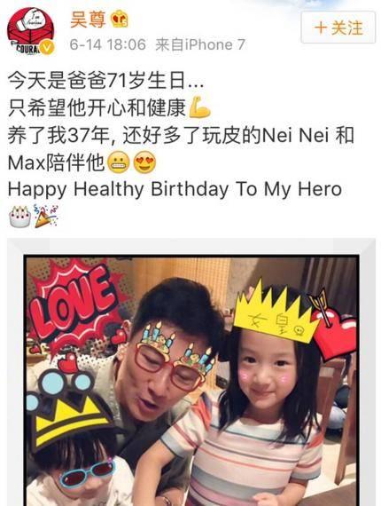 吴尊爸爸71岁长得像31岁,60岁张丰毅看着比儿子还年轻!