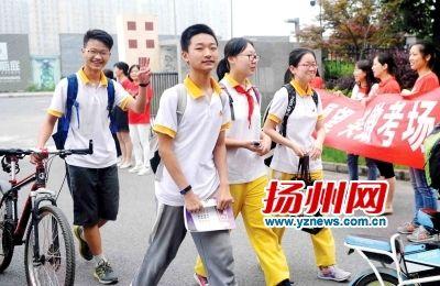 扬州中考16日起开考 3.6万人报名参加