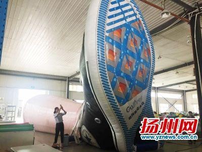 """扬州一企业造50米""""大玩具""""数百种产品远销欧洲"""