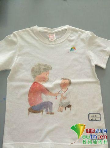 安徽大学生手绘t恤义卖 助力教育公益