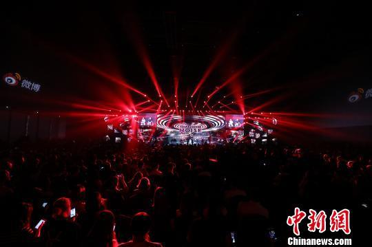 """2017超级红人节在沪举行移动视频成""""红人经济""""强助推"""