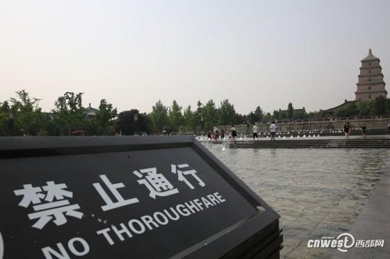 大雁塔北广场游客入喷泉水池戏水 请不要忽视漏电隐患
