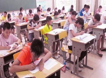 三亚六年级学生参加学业水平监测考试