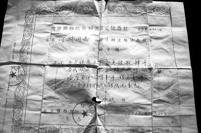 1985年,故宫博物院给何刚出具的捐赠文物凭证,上面记载有捐赠文物共19件。