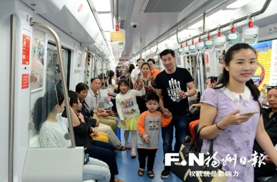 """构建四车一体城市客运体系 绿色交通守卫""""福州蓝"""""""
