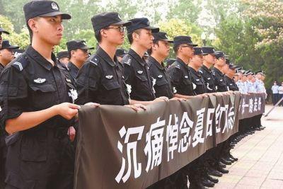 荥阳市公安局长夏日红遗体告别仪式昨举行