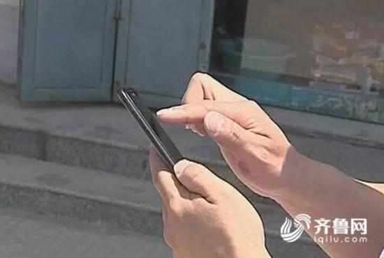 山东男子收到陌生短信 点击后16万突然消失