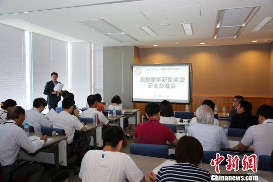 图为日本国际产学研促进会首届学术研究交流会现场。 尹法根 摄