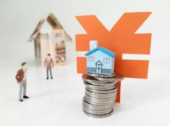 下半年五险一金将有5大变化!影响你的收入待遇!