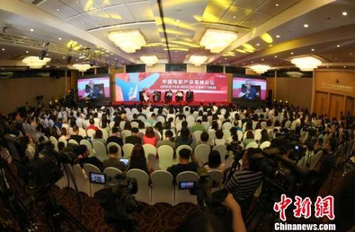 """6月18日,第20届上海国际电影节""""中国电影产业高峰论坛""""在沪举行。 官方供图"""
