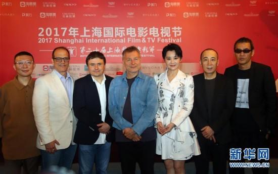 #(文化)(1)上海国际电影节举行评委见面会