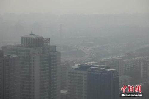 资料图。雾霾笼罩北京城 中新社记者 刘关关 摄