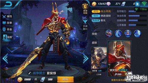 王者荣耀2017年最强射手排名 十大上分英雄排名