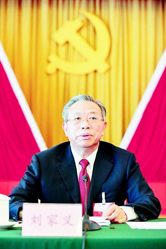 中共山東省第十一屆委員會舉行第...