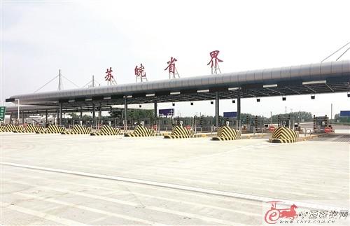 徐州到明光高速公路将全线通车 全长5.39公里
