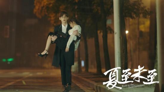 《夏至未至》白敬亭饰演的陆之昂结局和谁在一起了
